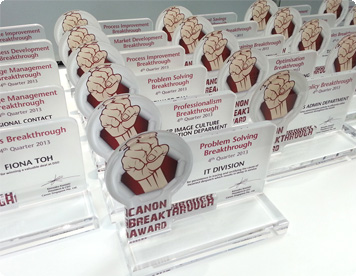 Canon Breakthrough Award